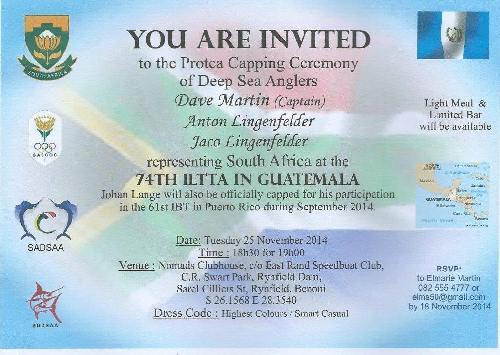 2014_Guatamala_invite